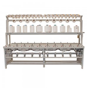 Máquina para Fabricação de Elástico DMP DK-20D