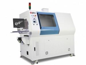 Máquina de Corte a Laser Com Leitura Visual Inteligente Para Corte de Renda 1240x400mm